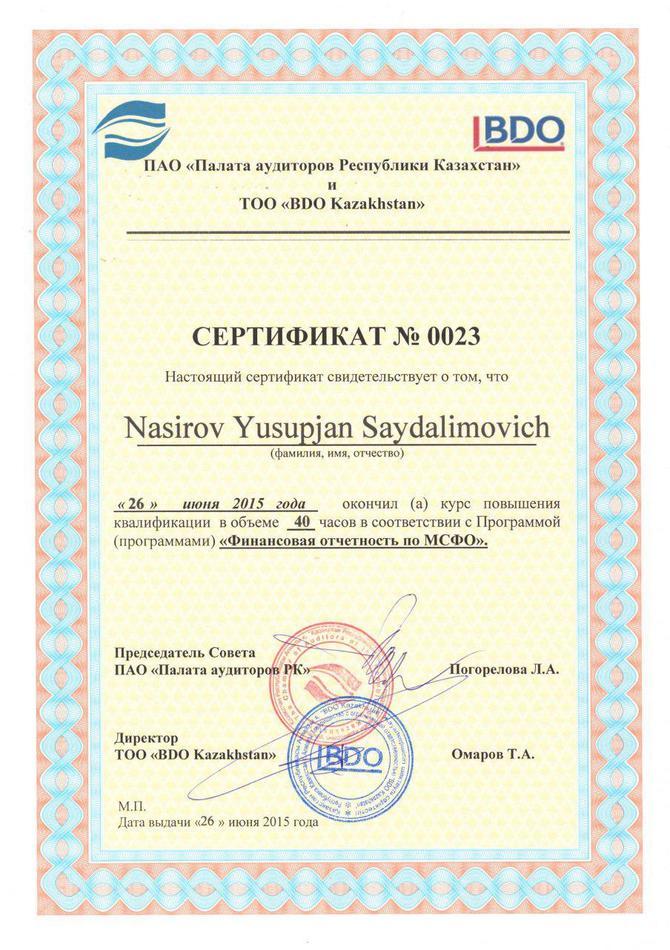Насыров Юсупжан Сайдалимович