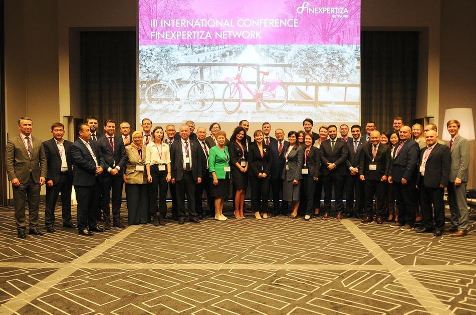 III Ежегодная Международная конференция FinExpertiza Network