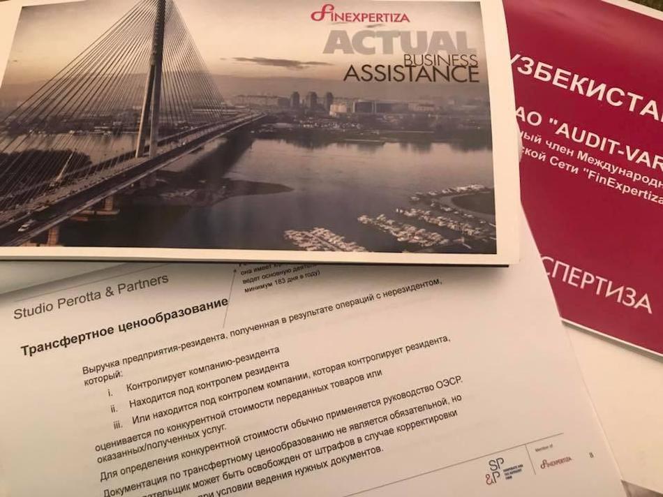 FinExpertiza Network international conference